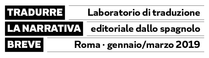 banner corsi traduzione roma, gennaio-marzo 2019